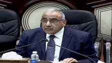 Iraq parliament urges government to oust US-led coalition