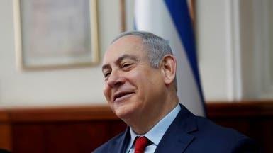 "بزلة لسان.. نتنياهو يكشف ""نووي"" إسرائيل"