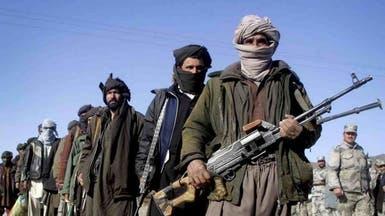 مقتل قياديين عسكريين بهجومين منفصلين في أفغانستان