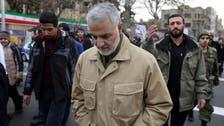 Taliban condemn killing of Iran's Qassem Soleimani