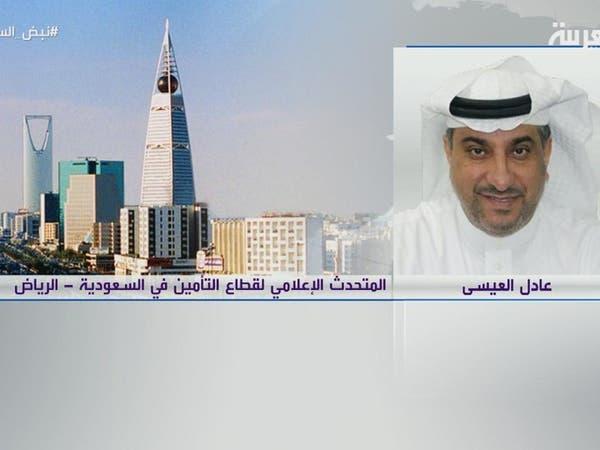 العيسى للعربية: فصل نشاطي التأمين وإعادة التأمين يخص شركات الوساطة