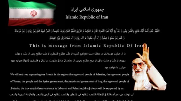 قبضة على وجه ترمب.. هاكرز إيران يخترقون موقعا أميركيا