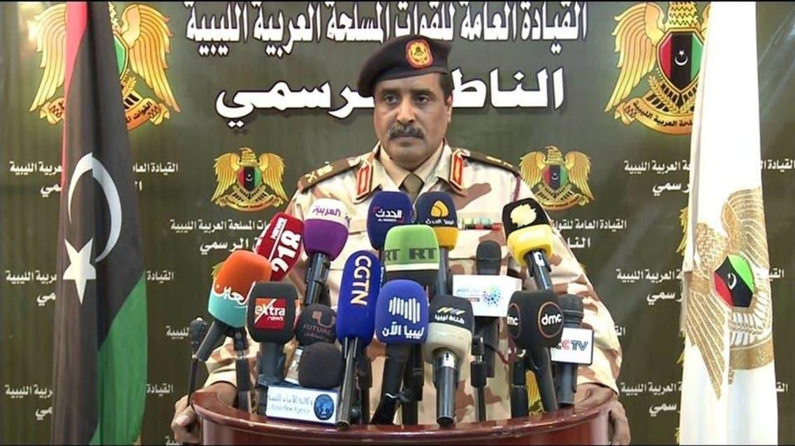 mismari libya LNA