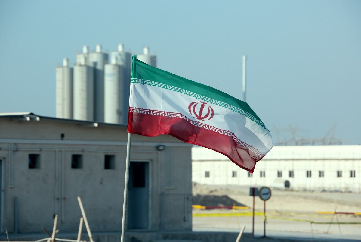 A picture taken on November 10, 2019, shows an Iranian flag in Iran's Bushehr nuclear power plant. (AFP)