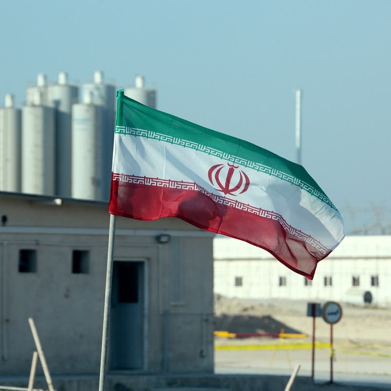 Iran says foresees nuclear talks resuming by early November