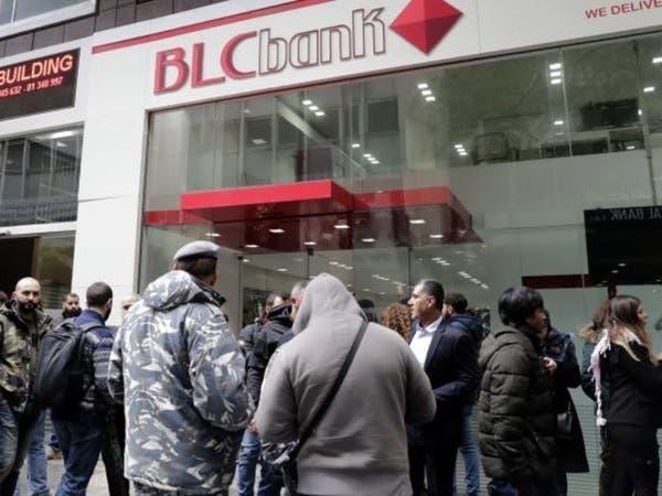 فيديو للبناني غاضب.. هكذا أغلق مصرفا حبس أمواله