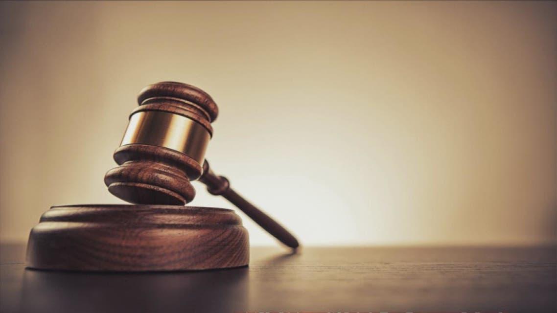 ماهي أبرز تطورات مرفق القضاء السعودي خلال العام 2019