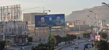 من شوارع صنعاء
