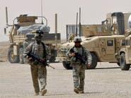 العراق: لم نوافق على استئناف العمليات الأميركية