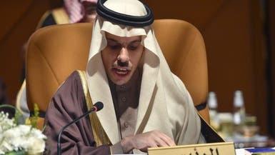 وزير الخارجية السعودي: نطلب التضامن مع الشعب الفلسطيني