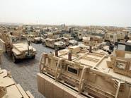 التحالف الدولي: نتواجد في العراق بدعوة من الحكومة