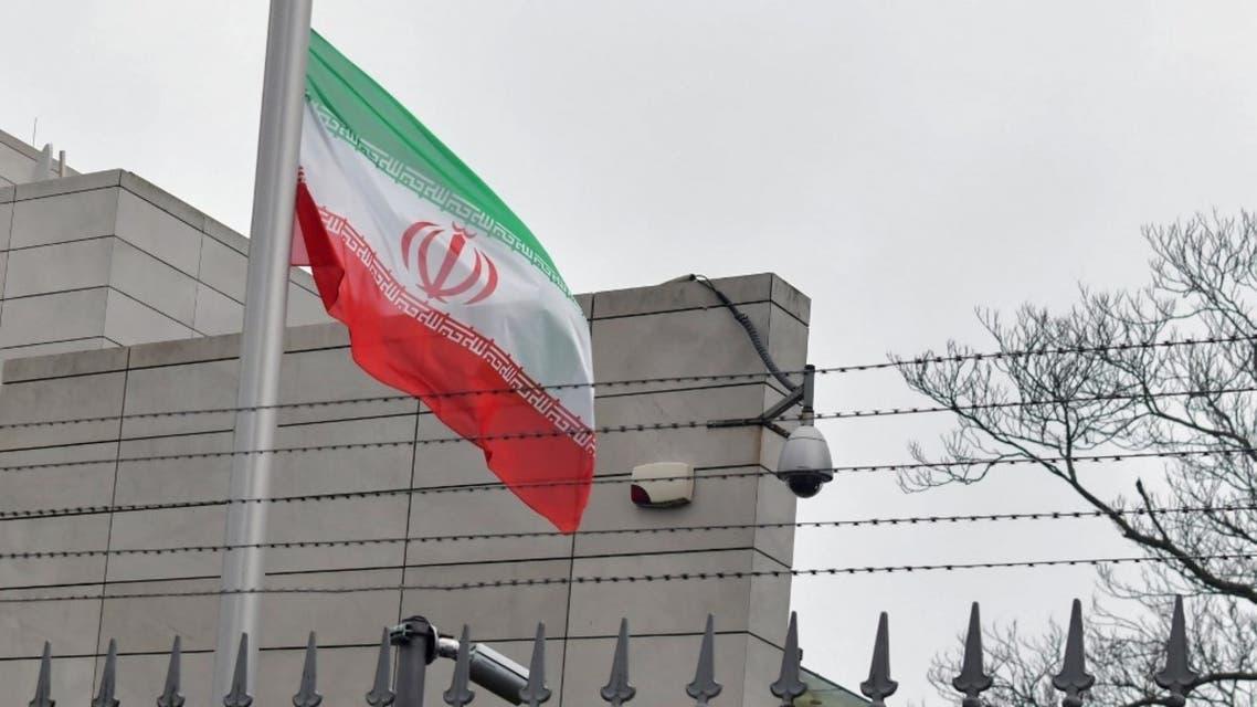 السفارة الإيرانية في برلين