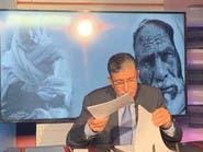 رئيس مخابرات القذافي يحذر: هذا ما تخطط له تركيا