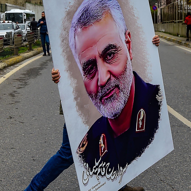 وثيقة سرية إيرانية تكشف حقائق عن سليماني ومجزرة عراقية