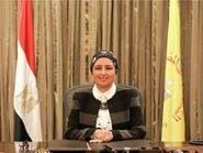 لماذا خرجت أقوى امرأة من البنك المركزي المصري؟