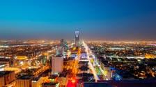 السعودية.. ارتفاع صافي الاستثمار الأجنبي المباشر 1.3% بـ 9 أشهر