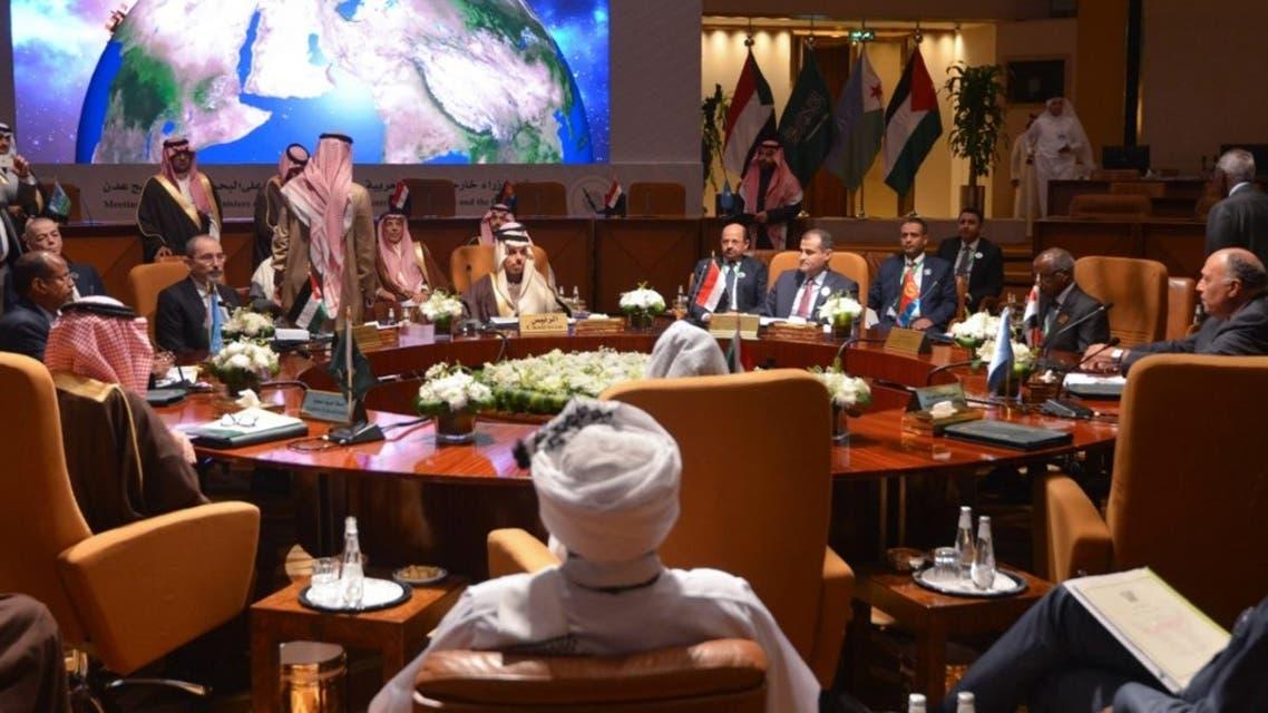 مجلس الدول العربية والإفريقية المطلة على البحر الأحمر وخليج عدن