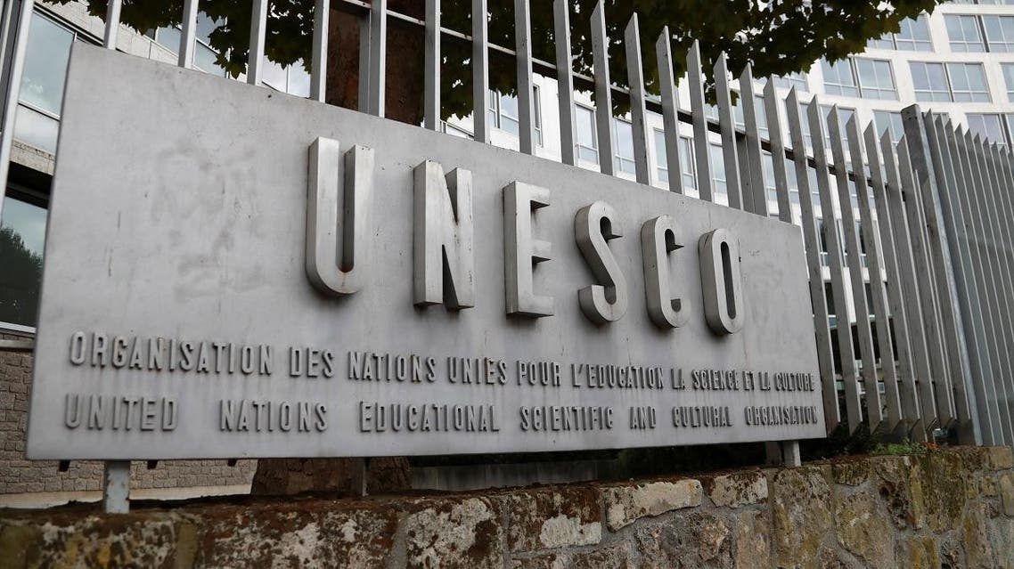 A picture taken on October 12, 2017 shows the logo of the United Nations Educational, Scientific and Cultural Organisation (UNESCO) headquarters in Paris. (File photo: AFP)