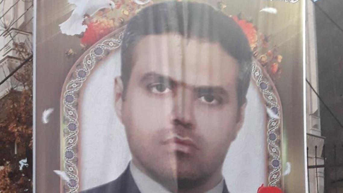 مقتل ميرزايي في اليمن