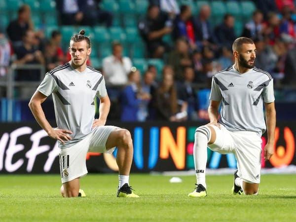 ريال مدريد يفقد بنزيمة وبيل في السوبر الإسباني بالسعودية