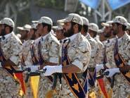 مقتل اثنين من الحرس الثوري باشتباكات مع مسلحين أكراد