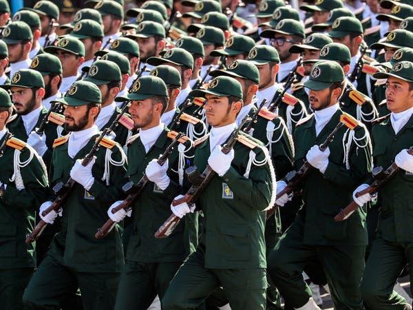 رقم مباشر مع واشنطن للتبليغ عن جرائم للحرس الثوري في دول عربية