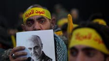 Soleimani's death will put Iran's proxy network to the test