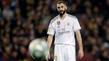 Bale, Benzema out of Spanish Super Cup due to injuries