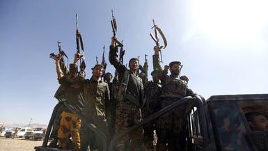 ميليشيا الحوثي تقبض على مساعدات اليمنيين.. نهب وبيع