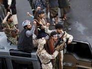 مقتل 11 جندياً يمنياً بقصف حوثي شمال الضالع