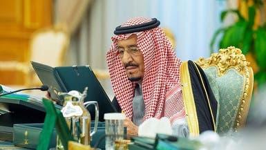 الملك سلمان يأمر بتقديم اختبارات الفصل الدراسي الثاني