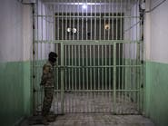 سوريا.. الأكراد يفرجون عن 30 سجيناً اشتُبه بانتمائهم لداعش