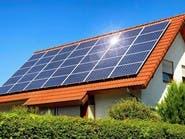 هيئة الإحصاء: 1.6% من المساكن السعودية تستخدم الطاقة الشمسية
