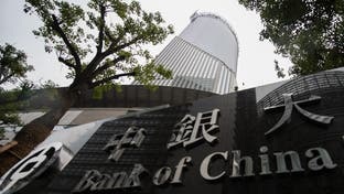 مفاجأة.. أرباح بنوك الصين الفصلية تنمو 5%
