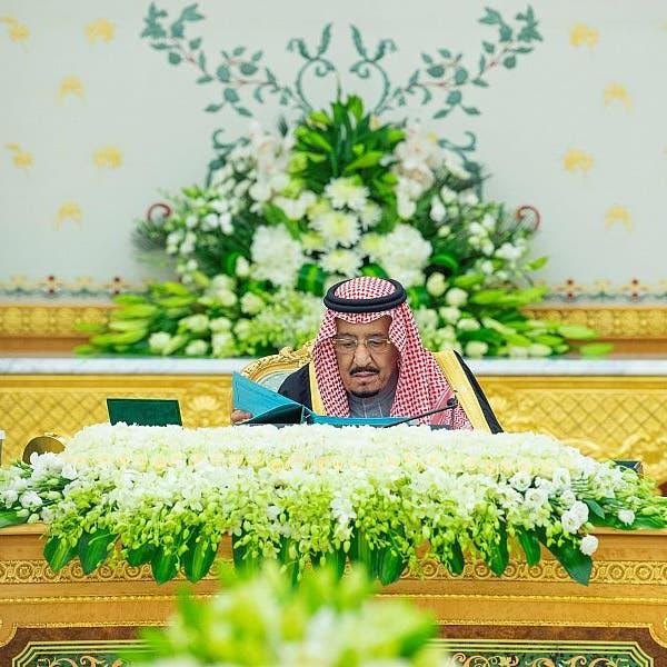السعودية: تدخل تركيا في ليبيا انتهاك لقرارات مجلس الأمن