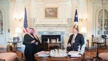 خالد بن سلمان کی امریکی وزیر خارجہ سے ملاقات