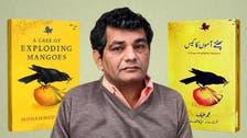 نامور صحافی محمد حنیف کی 'متنازع' کتاب کے ناشر کے دفتر پر چھاپہ