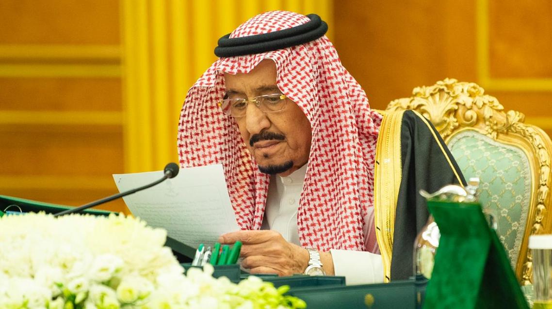 king salman during a saudi cabinet meeting january 7 2020 (SPA)