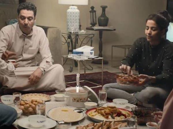فيديو.. فيلم سعودي بدور العرض الألمانية