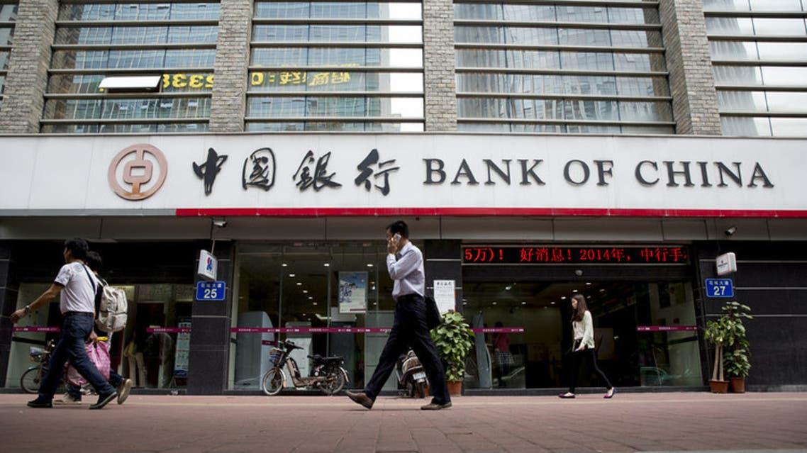 بنك الصين المحدود
