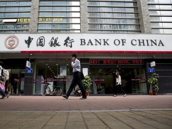 مجلس الوزراء يوافق لبنك صيني على فتح فروع له داخل السعودية