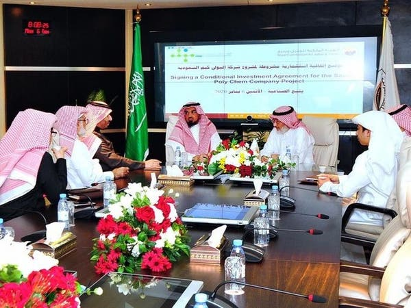 السعودية.. اتفاقية لتحويل الفحم لبتروكيماويات بـ21 مليار ريال