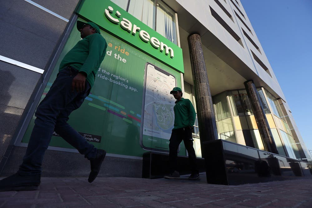 Careem is an example of a recent startup that has been a genuine job-creator. (File photo: Reuters)