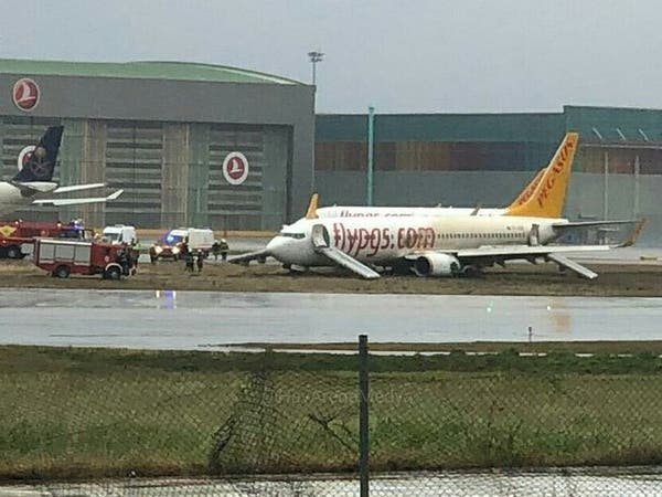 بالصور.. انزلاق طائرة ركاب تركية في مطار بإسطنبول