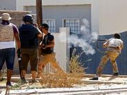 الاتحاد الأوروبي: وقف النار في ليبيا يحتاج من يراقبه