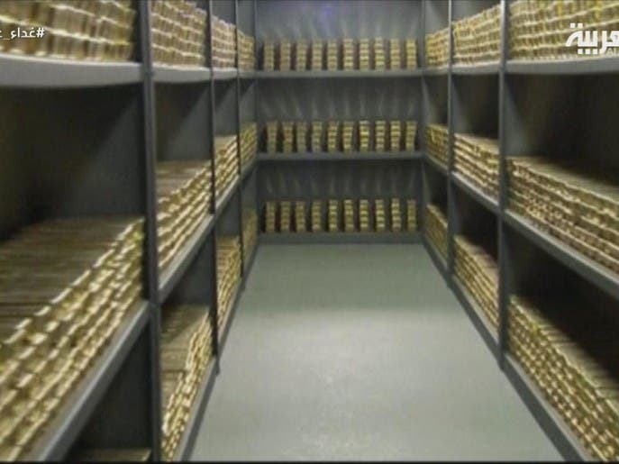 ارتفاع احتياطي الذهب لدى المركزي الأردني بـ39% بالربع الأول