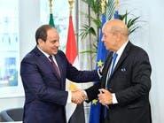 السيسي ولودريان يؤكدان على أهمية الحفاظ على أمن الخليج