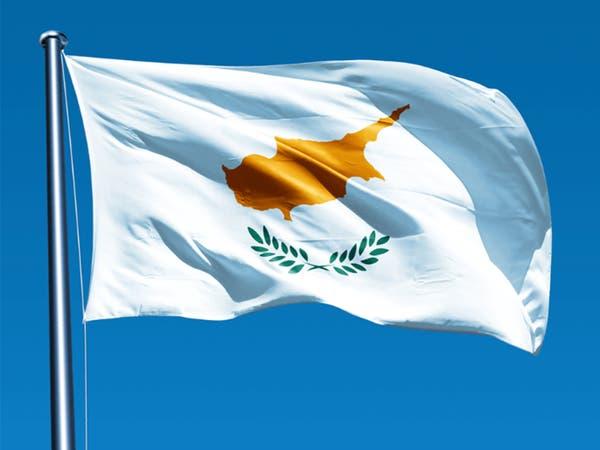 قبرص توافق على طلب واشنطن نشر فريق إجلاء مؤقت
