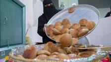 """سعودی عرب میں """"كليجا بريدہ"""" کے میلے میں خلیجی ممالک کی شرکت"""