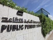 السعودية تصرف 7 مليارات ريال لـ 1.2 مليون متقاعد